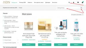 Как сделать заказ - adn-belarus.by
